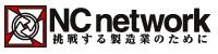 工場検索No.1 | 挑戦する製造業のために/NCネットワーク