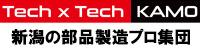 新潟の部品製造プロ集団「Tech×Tech KAMO」の活動背景|Tech×Tech KAMO